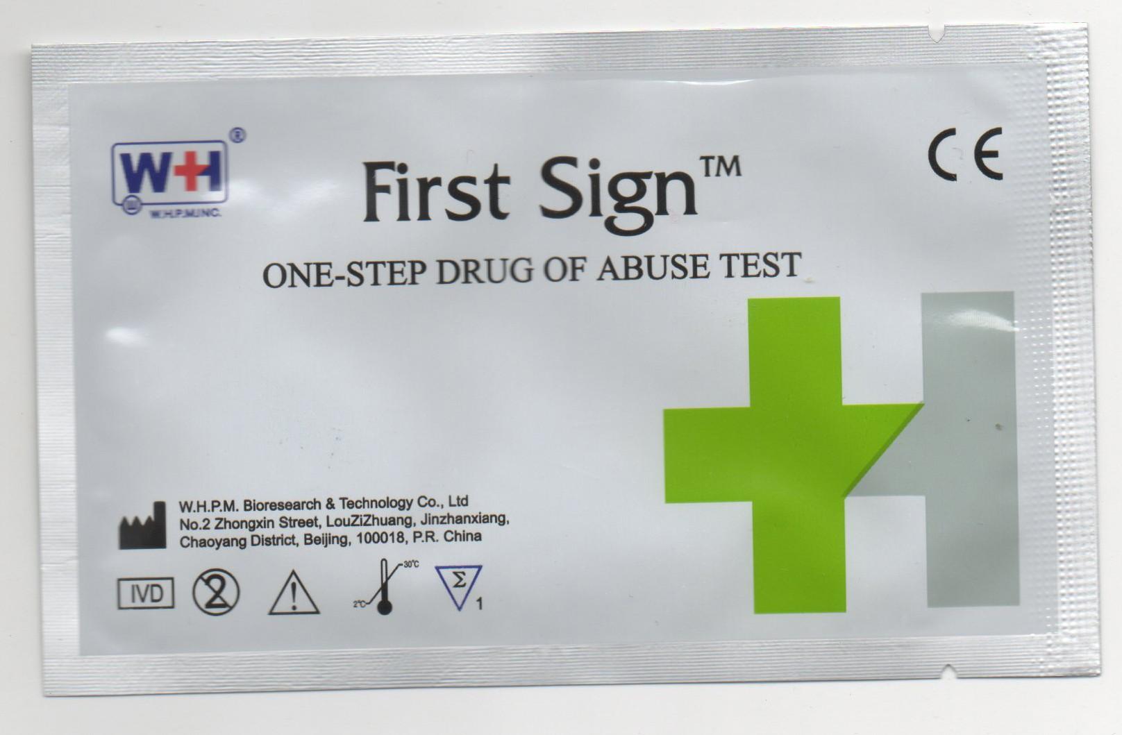 COCAINE URINE STRIP TEST